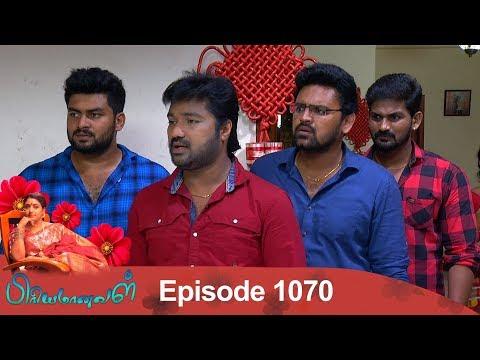 Priyamanaval Episode 1070, 18/07/18