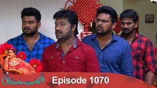 Priyamanaval Episode 1070, 18/07/18 thumbnail