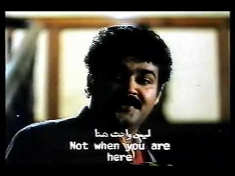Dasharatham - 2 Mohanlal & Lohithadas Finest Malayalam Movie W/ Eng. Sub (1989)