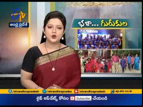 Gurukul School Students Showing Great Stuff | Making Merry in Mathematics | Vijayawada