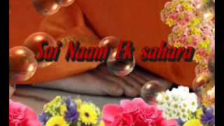 Sai instrumental Bhajan - Lotus Feet