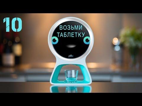 Компрессорный небулайзер  WN-112 K. Интернет-магазин
