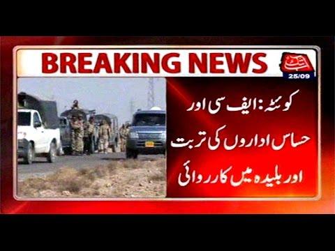 Quetta: FC, Intelligence agency raid in Turbat and Balidah, 3 arrested