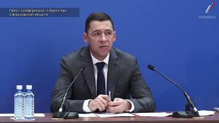 """""""Уральские авиалинии"""". Долетались..."""