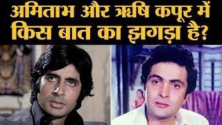 27 साल बाद 102 Not Out में साथ दिखेंगे Amitabh Bachchan और Rishi Kapoor | Bollywood