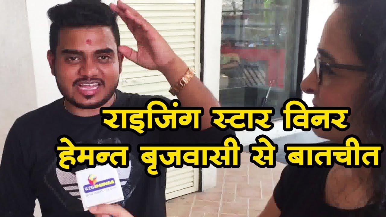 Ek Haseen Sham Ko Dil Mera Kho Gaya|Incredible Original