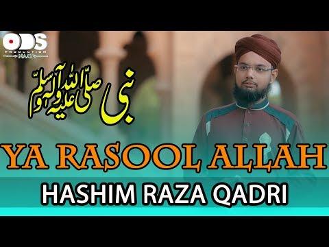 Ya Rasool ALLAH | Hashim Raza Qadri | New Naat Sharif 2018 | Rabi Ul Awal Naat 2018