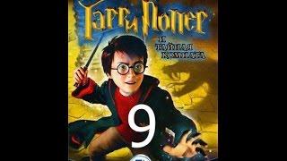 Гарри Поттер и Тайная Комната Прохождение Часть 9
