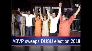ABVP sweeps DUSU election 2018 - #ANI News