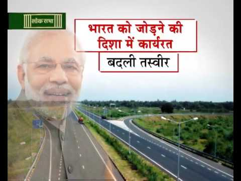 Modi Govt @ 2 : Performance of Highway Sector
