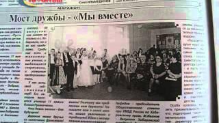 обзор газет, 19.10.15 г.