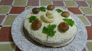 Грибной торт.