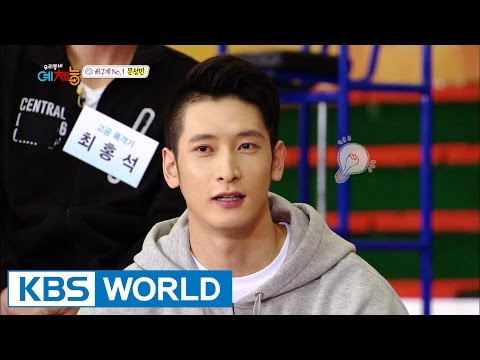 Cool Kiz on the Block | 우리동네 예체능 - Special Training with Male Volleyball Players (2016.05.03)