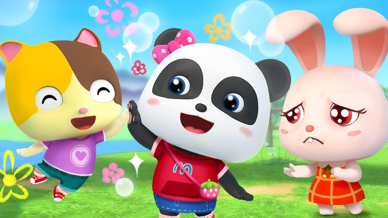 新しい友だちとも仲良くしよう | 赤ちゃんが喜ぶ歌 | 子供の歌 | 童謡 | アニメ | 動画 | ベビーバス| BabyBus