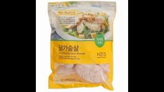 믹서킴이 주도하는 닭가슴살 맛있게 갈아먹는 영상
