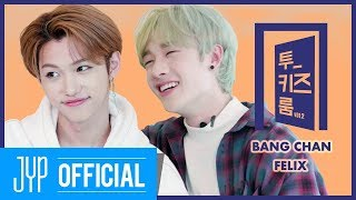 [Two Kids Room(투키즈룸)] VOL.2 Ep.09 Bang Chan X Felix