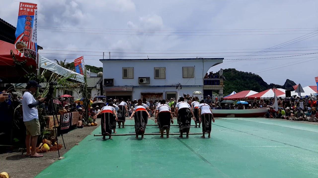 蘭嶼東清村小米豐收祭 - YouTube