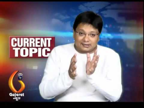 """CURRENT TOPIC""  WITH SNEHAL VAKILNA ( CYBER SECURITY EXPERT )17 MARCH 2017 SURAT"