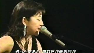 黒いオルフェ 小野リサ UPC‐0281