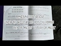 """watch he video of Mandela Effect Residue - """"Under the Bridge"""" by Red Hot Chili Peppers - City of Angels or Angel?"""