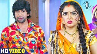 Beta Nirahua - बेटा निरहुआ | Dinesh Lal Yadav, Aamrapali Dubey, Sanjay Pandey | Best Comedy Scene
