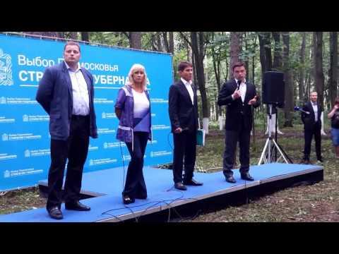 Ответ Андрея Воробьёва на вопросы о проблемах многодетных и проблеме парка в Селятино