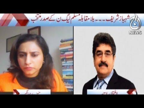 Spot Light - 13 March 2018 | Aaj News
