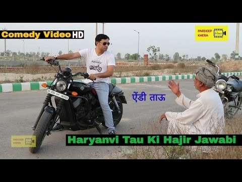 Haryanvi Tau Ki Hajir Jawabi 2017  || Comedy video || by - Pardeep Khera Films