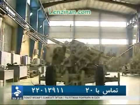 Revolutionary Guard received new anti aircraft automatic canons