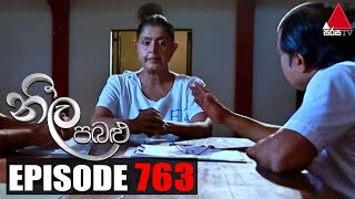Neela Pabalu - Episode 763 | 04th June 2021 | Sirasa TV Thumbnail