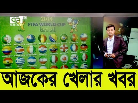Bangla Sports News Today 25 May 2018 Bangladesh Latest Cricket News Today Update All Sports News