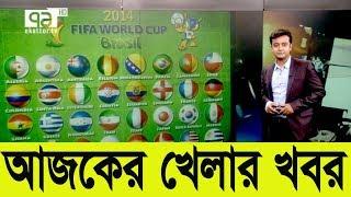 Bangla Sports News Today 25 May 2018 Bangladesh Latest Cricket News Today Update All Sports News