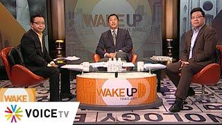 Wake Up Thailand ประจำวันที่ 29 มกราคม 2563