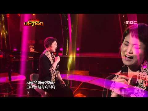 나는 가수다 - I Am A Singer #01, Lee So-ra : The Wind Is Blowing - 이소라 : 바람이 분다