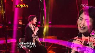 나는 가수다 - I Am A Singer #01, Lee So-ra : The Wind Is Blowing - 이소라 : 바람이 분다