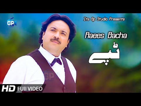 Raees Bacha Pashto New Tappy Tappezai - Pashto New Tappy Music Video Songs