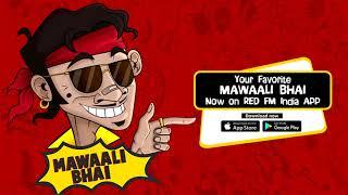 MAWAALI BHAI -  Cannes Film Festival | MAWALI