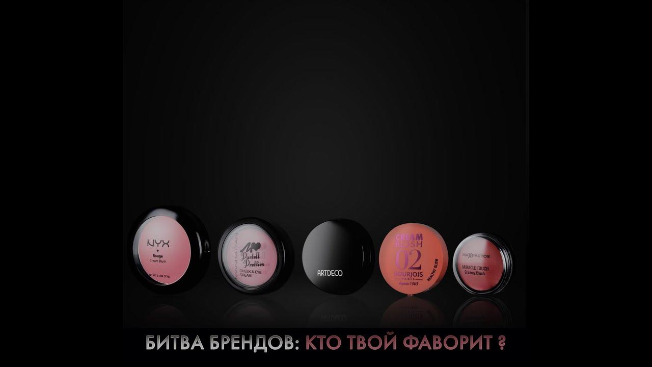 Большой выбор оттенков румян от pupa в каталоге нашего интернет магазина. Заказать pupa румяна like a doll maxi blush с доставкой от 899.