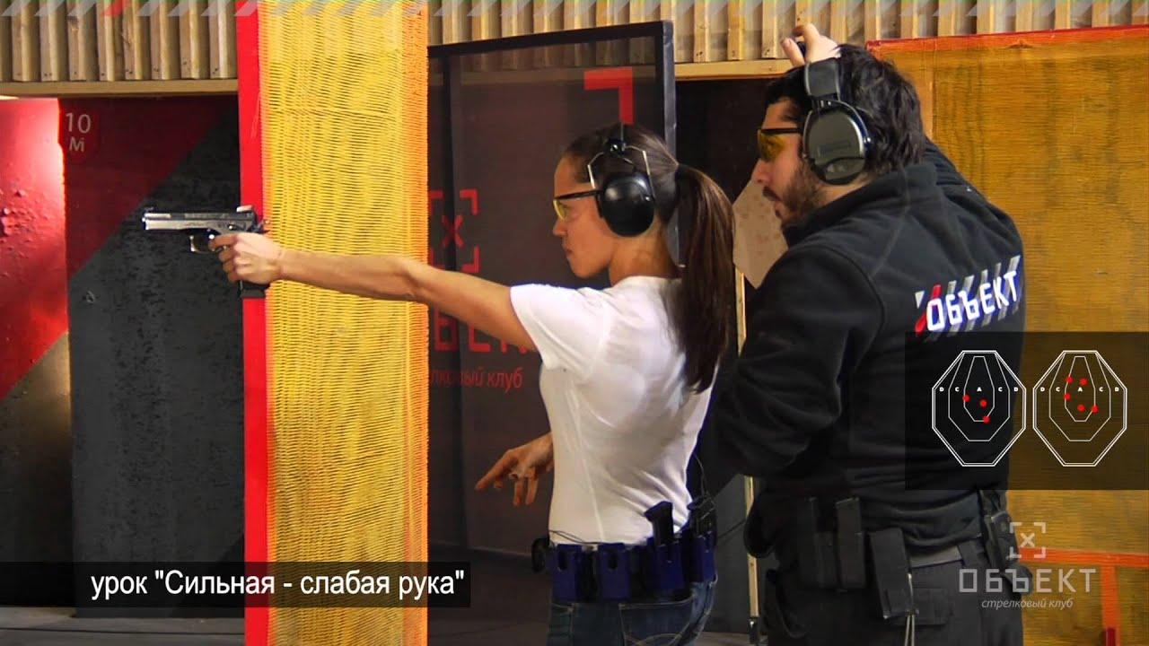 "Урок ""Сильная-слабая рука"" - YouTube"