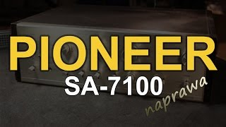 Pioneer SA-7100 [Reduktor Szumu] #140