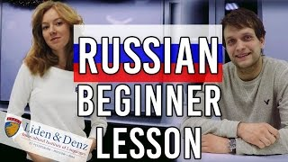 Liden and Denz School - Learn Russian - Beginner Lesson