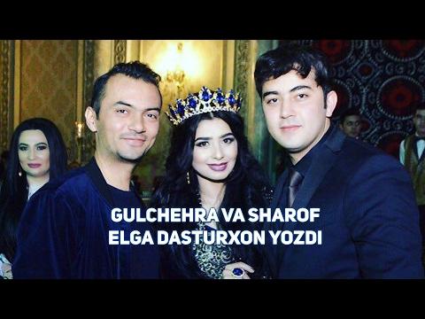 Gulchehra Eshonqulova & Sharof Sharapov Nikoh to'yidan! Exclusive video!