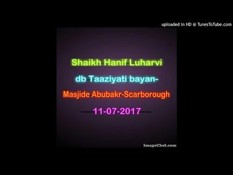 Shaikh Hanif Luharvi db   Taaziyati bayan- Masjide Abubakr-Scarborough  11-07-2017
