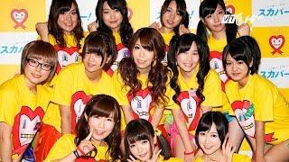 (VTC14)_Góc khuất của ngành công nghiệp phim người lớn ở Nhật Bản