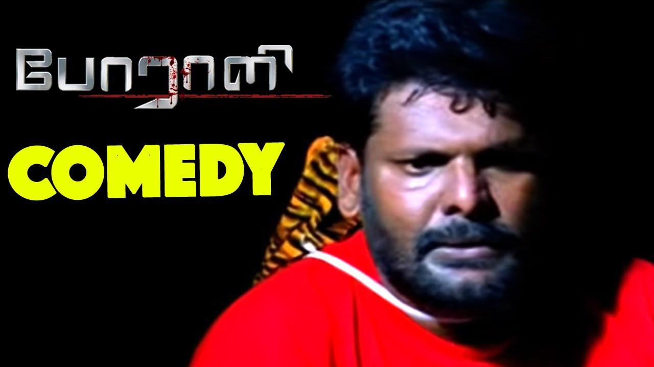 Porali full movie comedy scenes | Sasikumar | Ganja Karuppu | Allari Naresh | Porali | Samuthirakani