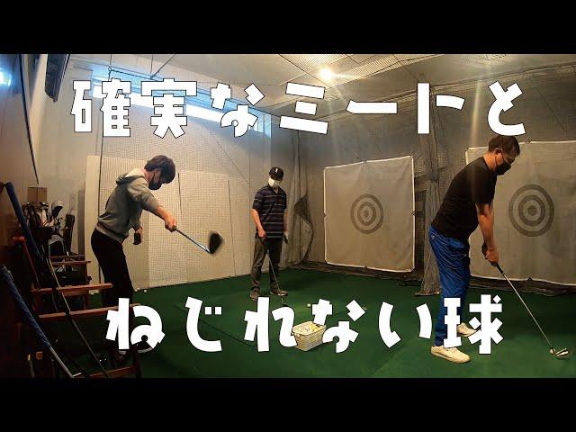 「フェースターン」を覚えたい人と「ねじれない球」を目指す人【5/22部活②】