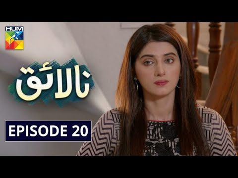 Nalaiq Episode 20 HUM TV Drama 10 August 2020
