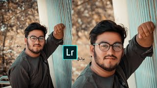 Lightroom CB Editing Full tutorial step-by-step urdu /Hindi guide ||Picart Editing ||#FAwAD_Edits