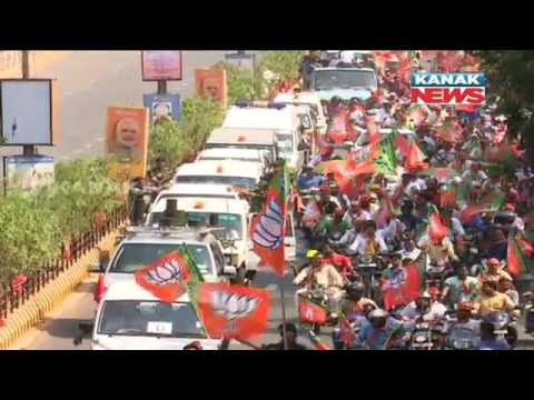 Bike Rally By BJP To Welcome Amit Shah In Bhubaneswar