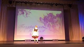 «Переменка» Полина Романенко (концерт к 8 марта 2018 г.) «Карамельки»
